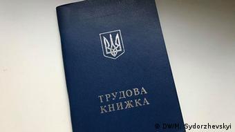 Українці в ФРН зможуть отримувати пенсії, зароблені на батьківщині