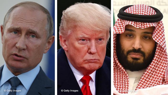 De izqda. a dcha.: Vladimir Putin, Donald Trump y Mohamed bin Salmán.