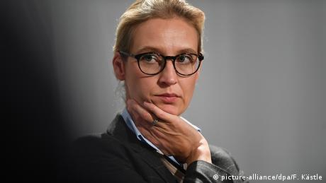Пожертви для АдН: у партії розповіли про переказ з Бельгії