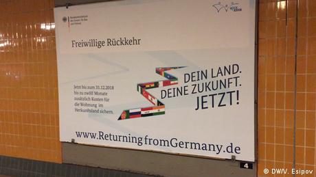Το Βερολίνο επιβραβεύει την επιστροφή προσφύγων
