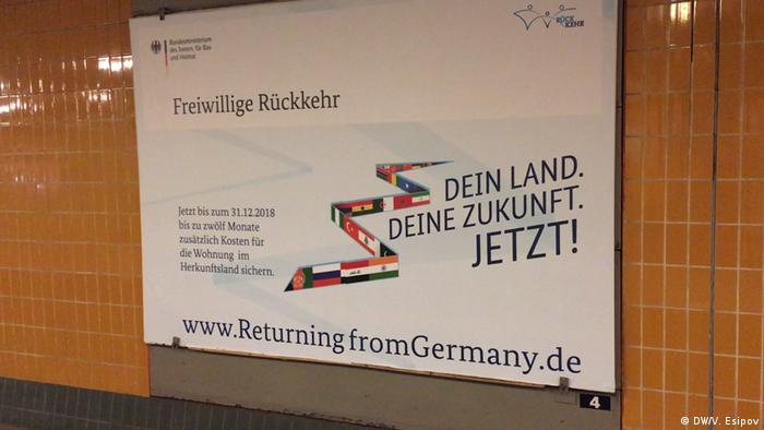 Plakatkampagne Dein Land - Deine Zukunft. Jetzt!. (DW/V. Esipov)