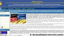 Die umstrittene ukrainische Webseite Mirotworez (Myrotworez) stellt angebliche Staatsfeinde der Ukraine an den Internetpranger https://myrotvorets.center/ 15.11.2018