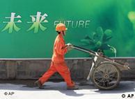在大都市上海寻找未来的农民工