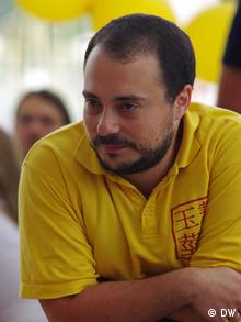 Илья Бер