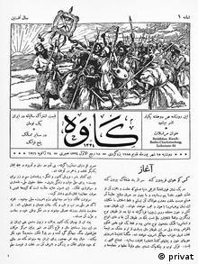 صفحه اول نخستین شماره کاوه