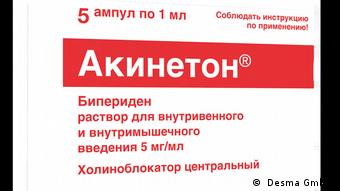 Препарат Акинетон для российского рынка