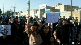 Iran Protest (ILNA)