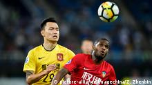 China Guangzhou Evergrande vs. Tianjin Quanjian | Taobao & Anthony Modeste