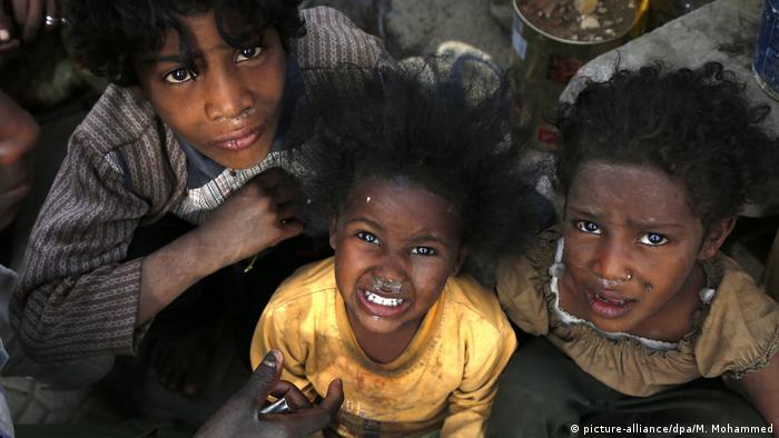 Діти в Ємені