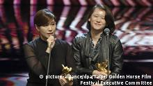 Golden Horse Awards in Taipei
