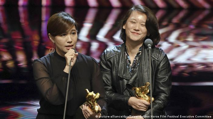 Golden Horse Awards in Taipei (picture-alliance/dpa/Taipei Golden Horse Film Festival Executive Committee)
