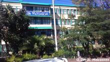 Äthiopien Amhara EducationBüro in Bahrdar