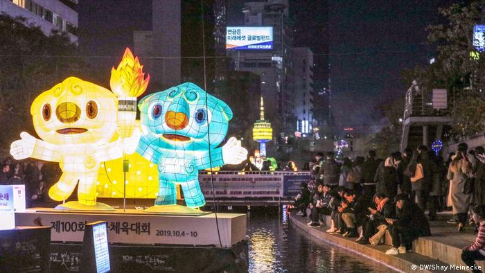 Korean lantern festival lights up Seoul | All media content