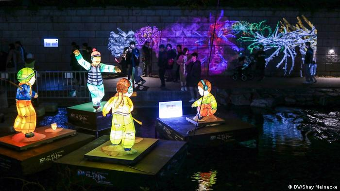 Südkorea Laternenfest in Seoul (DW/Shay Meinecke)