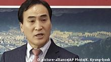 23.01.2018 In this Jan. 23, 2018, photo, Kim Jong Yang, the senior vice president of Interpol executive committee, speaks during a press conference in Changwon, South Korea. Kim, the acting president of Interpol said it had not been told about the investigation of its chief. I find it regrettable that the top leader of the organization had to go out this way and that we weren't specifically notified of what was happening in advance, Kim said on Monday, Oct. 8, 2018, in a phone interview. (Kang Kyung-kook/Newsis via AP)  