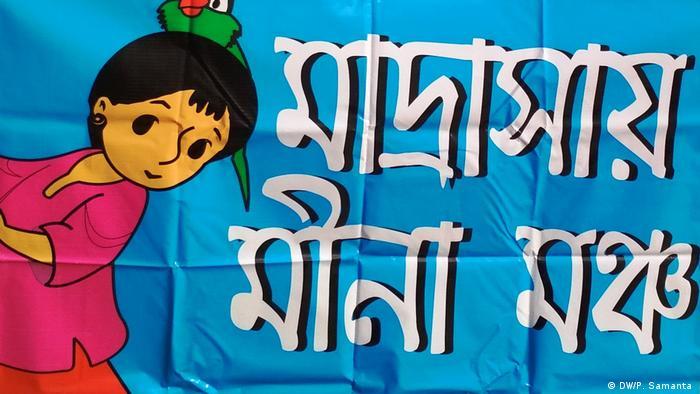 Westbengalen Meena Mancha (DW/P. Samanta)