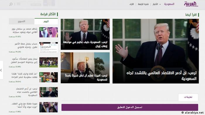 2599b16ba كيف أججت قضية خاشقجي الحرب الإعلامية بين السعودية وقطر | سياسة ...