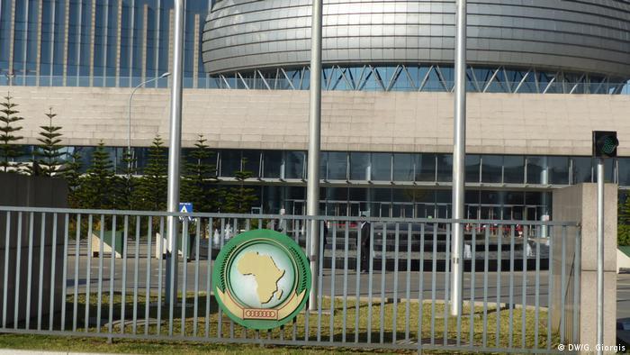 Äthiopien AU in Addis Abeba