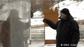 Дмитрий Однойко