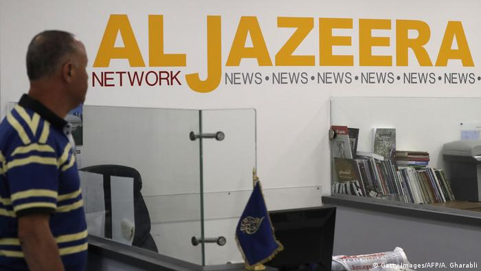 Al-Jazeera newsroom (Getty Images/AFP/A. Gharabli)