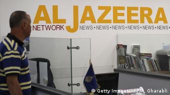 To επίμαχο ντοκιμαντέρ του Al Jazeera προκαλεί έρευνες για αναζήτηση ποινικών ευθυνών