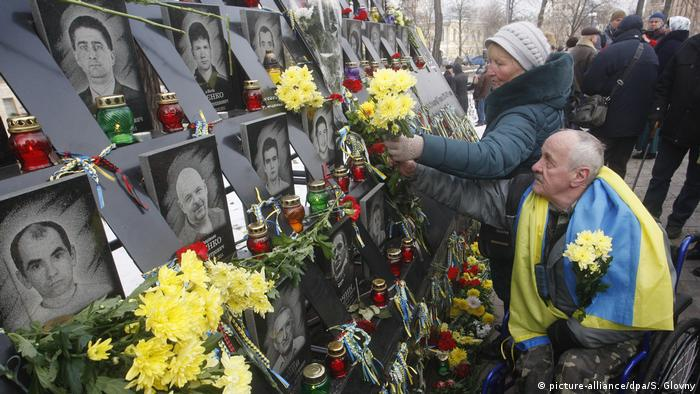 Вшанування пам'яті загиблих під час подій на майдані Незалежності в Києві в 2014 році