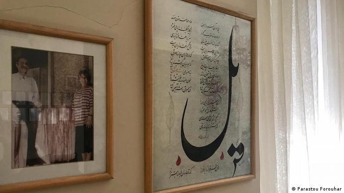 تابلو خوشنویسی از سرودههای فریدون مشیری در سوگ فروهرها