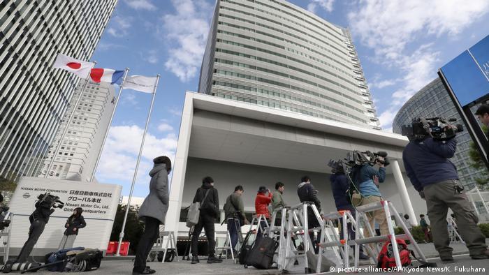 Japan Tokyo Nissan Hauptquartier