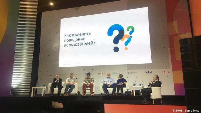 Участники дискуссии о безопасности в Сети, проходившей в рамках 11-й Недели российского интернета