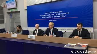 Участники пресс-конференции Минского форума