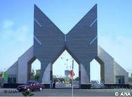 دانشگاه آزاد  ایران، یکی از بزرگترین دانشگاههای دنیا از لحاظ تعداد دانشجوست.