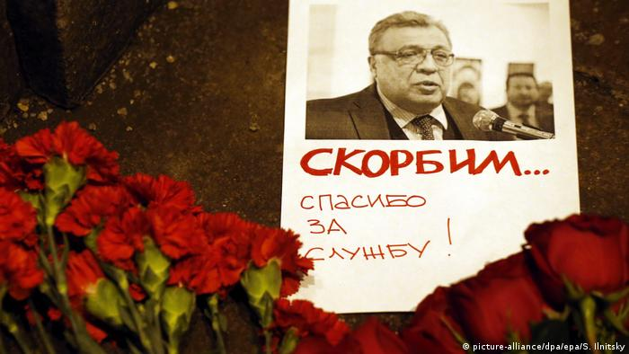 Flowers for the Russian Ambassador Andrei Karlov outside the foreign ministry in Moscow