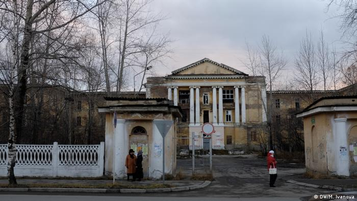 The hospital in Severouralsk