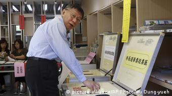 Taiwan Kommunalwahlen in Taipei | Ko Wen-Je (picture-alliance/AP Photo/Wu Dung-yueh)