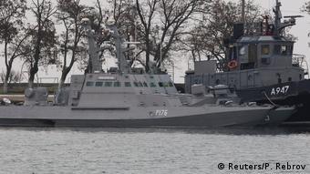 Затримані Росією українські кораблі у порту Керчі