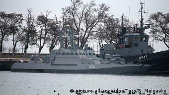 Воєнний стан в низці областей України було запроваджено через захоплення Росією військових кораблів у Керченській протоці