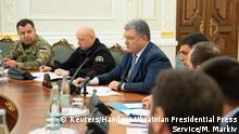 Ukraine Kiew Präsident Petro Poroschenko