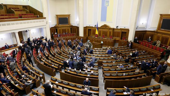 Ukraine's parliament (Reuters/V. Ogirenko)