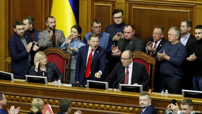 Рада объявила о введении военного положения