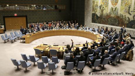 Η Γερμανία στο Συμβούλιο Ασφαλείας