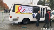 Iran Teheran - Kostenlose HIV Tests