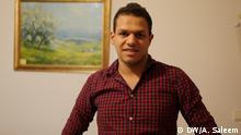 Husam Hamish