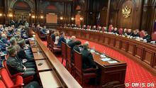 Gerichtsentscheidung über tschetschenisch-inguschische Grenze