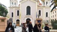 Griechenland Metropoliten-Kathedrale
