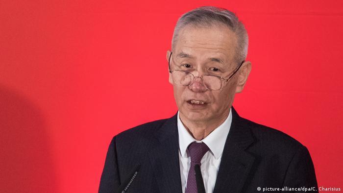 Deutschland Hamburg Summit: China meets Europe | Liu He
