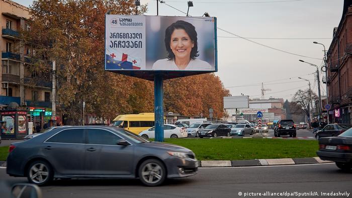 Salome Zurabishvili (picture-alliance/dpa/Sputnik/A. Imedashvily)