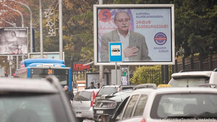 Election posters in Georgia