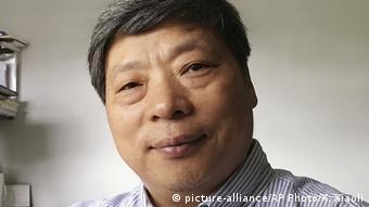 Lu Gaung - Chinesischer Fotograf vermisst (picture-alliance/AP Photo/X. Xiaoli)