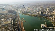 (180101) -- BEIJING, Jan. 1, 2018 -- Aerial photo taken on Nov. 8, 2017 shows a view of Kashgar, northwest China s Xinjiang Uygur Autonomous Region. Better City, Better Life. Xinhua reporters would show the glamour of cities in China through the special view by drones. ) (zkr) CHINA-CITIES-AERIAL PHOTO(CN) HuxHuhu PUBLICATIONxNOTxINxCHN