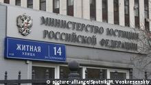 Moskau Justizministerium